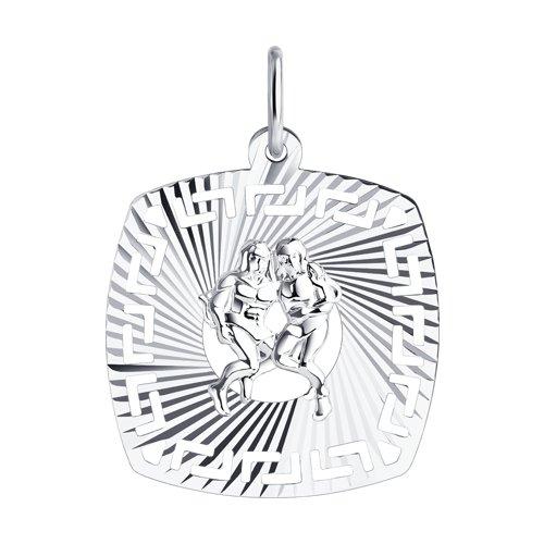Подвеска «Знак зодиака Близнецы» из серебра (94030860) - фото