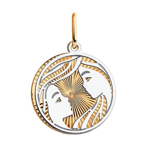 Подвеска из комбинированного золота с алмазной гранью (035701) - фото