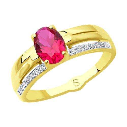 Кольцо из желтого золота с красным корунд (синт.) и фианитами