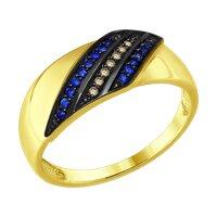 Кольцо из желтого золота с коньячными бриллиантами и сапфирами