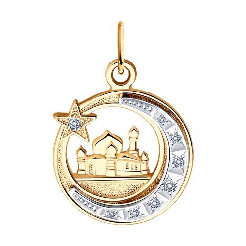 Подвеска мусульманская из комбинированного золота с фианитами