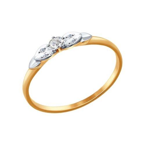 Помолвочное кольцо из золота с бриллиантами (1011494) - фото