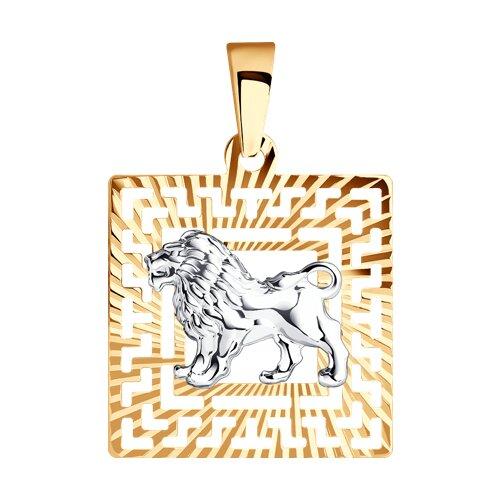 """Подвеска """"Знак зодиака Лев"""" из комбинированного золота с алмазной гранью"""