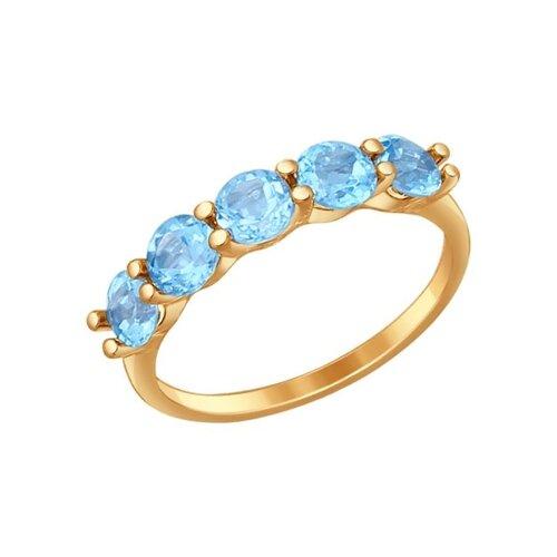 Кольцо из золота с голубыми топазами
