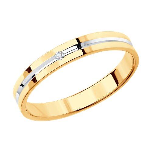 Обручальное кольцо из золота с бриллиантом (1110182) - фото