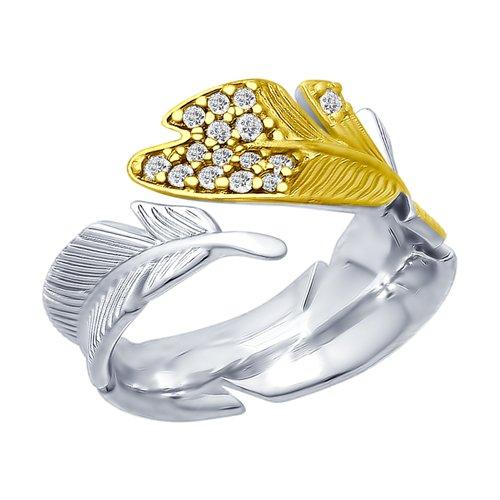 Кольцо из золочёного серебра с фианитами (94012413) - фото