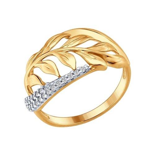 Позолоченное кольцо «Веточка» SOKOLOV