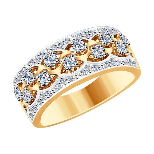 Кольцо из золота с бриллиантами (1011775) - фото