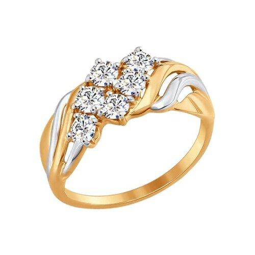 Кольцо из золота с фианитами (017358) - фото