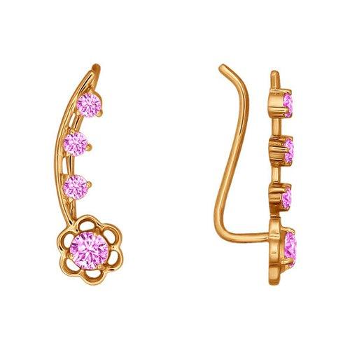 Серьги-зажимы с розовыми фианитами