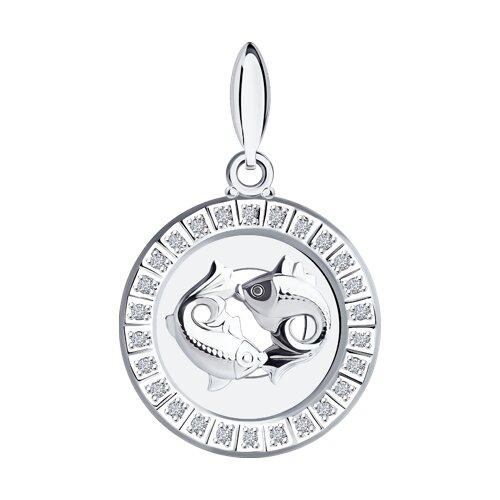 Подвеска «Знак зодиака Рыбы» из серебра