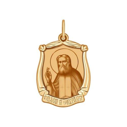 Иконка из золота с лазерной обработкой (103124) - фото