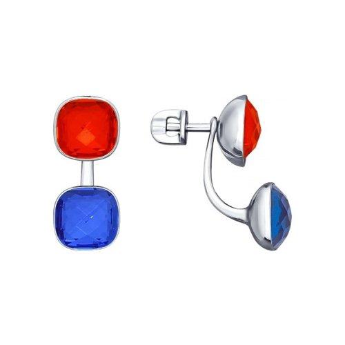 Серьги-пусеты из серебра с синими и оранжевыми кристаллами Swarovski
