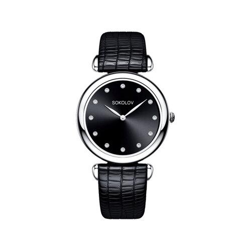 Женские серебряные часы (105.30.00.000.07.01.2) - фото №2