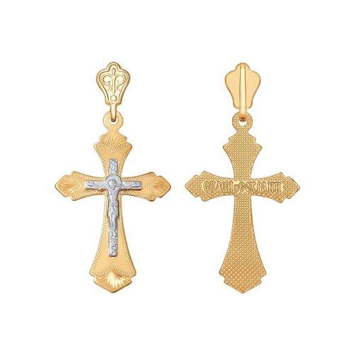 Крест из комбинированного золота с гравировкой (121121) - фото