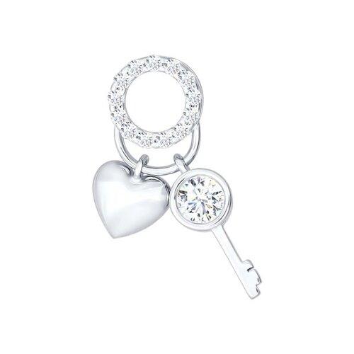 Кулон «Сердце и ключ» (94031180) - фото