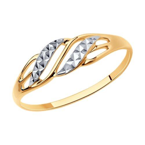 Золотое кольцо с алмазными гранями
