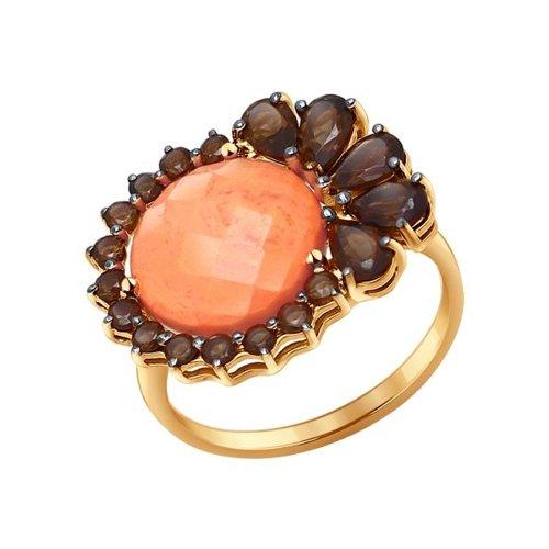 Кольцо из золота с кораллом и раухтопазами