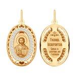 Иконка «Господь Вседержитель»