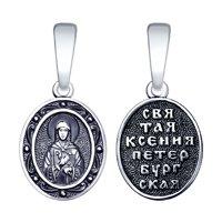 Подвеска «Святая Ксения Петербургская»