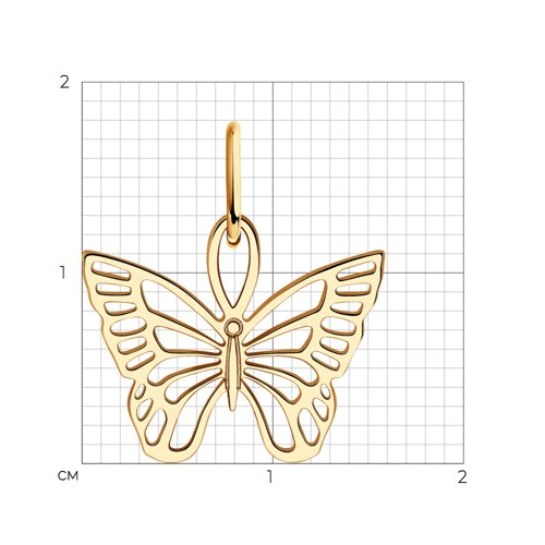 Подвеска из золота «Бабочка»  (034625) - фото №2