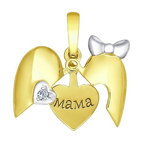 """Подвеска """"Мама"""" из желтого золота с бриллиантом"""