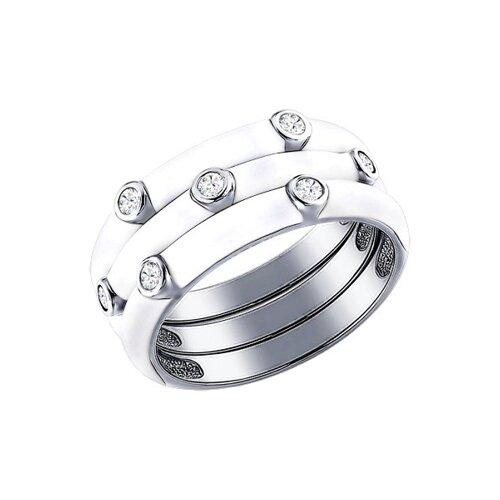 Наборное кольцо с эмалью (94011147) - фото
