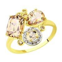 Кольцо из желтого золота с розовыми топазами Swarovski и жёлтыми Swarovski Zirconia
