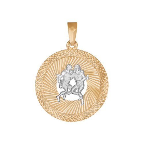 Подвеска «Знак зодиака Близнецы» с алмазной гранью (032327) - фото