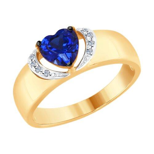 Кольцо из золота (6012108) - фото