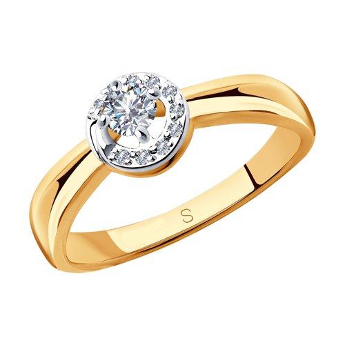 Кольцо из золота с бриллиантами (1011849) - фото