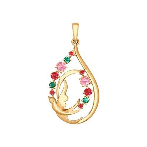 Подвеска из золота с розовыми, зелеными и красными фианитами