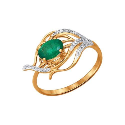 Кольцо из золота с бриллиантами и зелёным агатом
