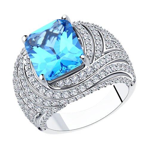 Кольцо из серебра (94014558) - фото