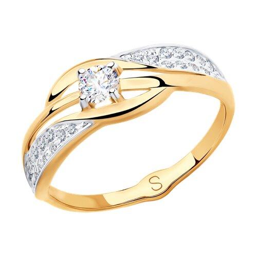 Кольцо из золота с фианитами (018116) - фото