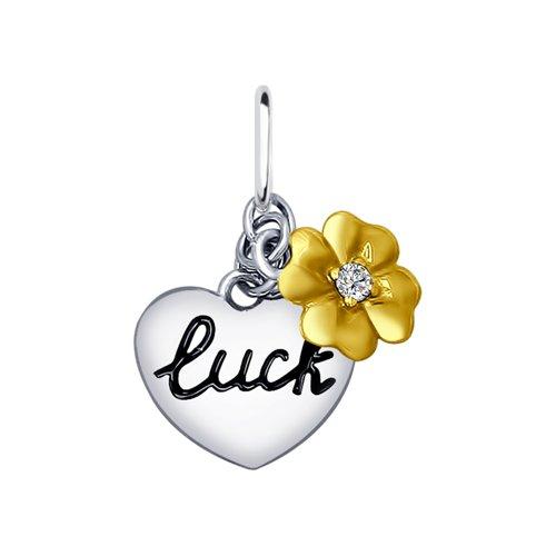 Подвеска «Luck» из серебра
