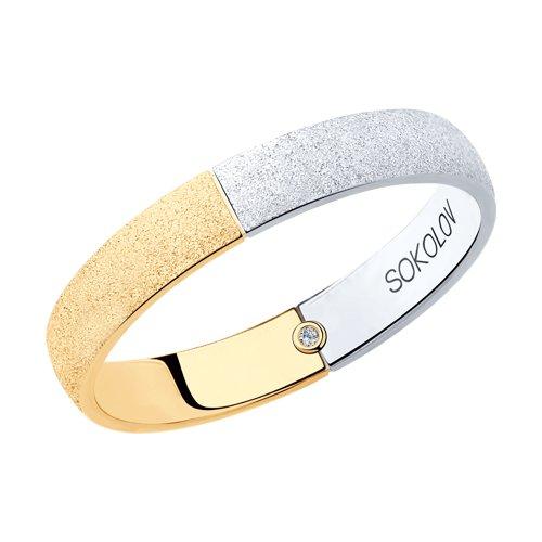 Кольцо из комбинированного золота (1114088-09) - фото