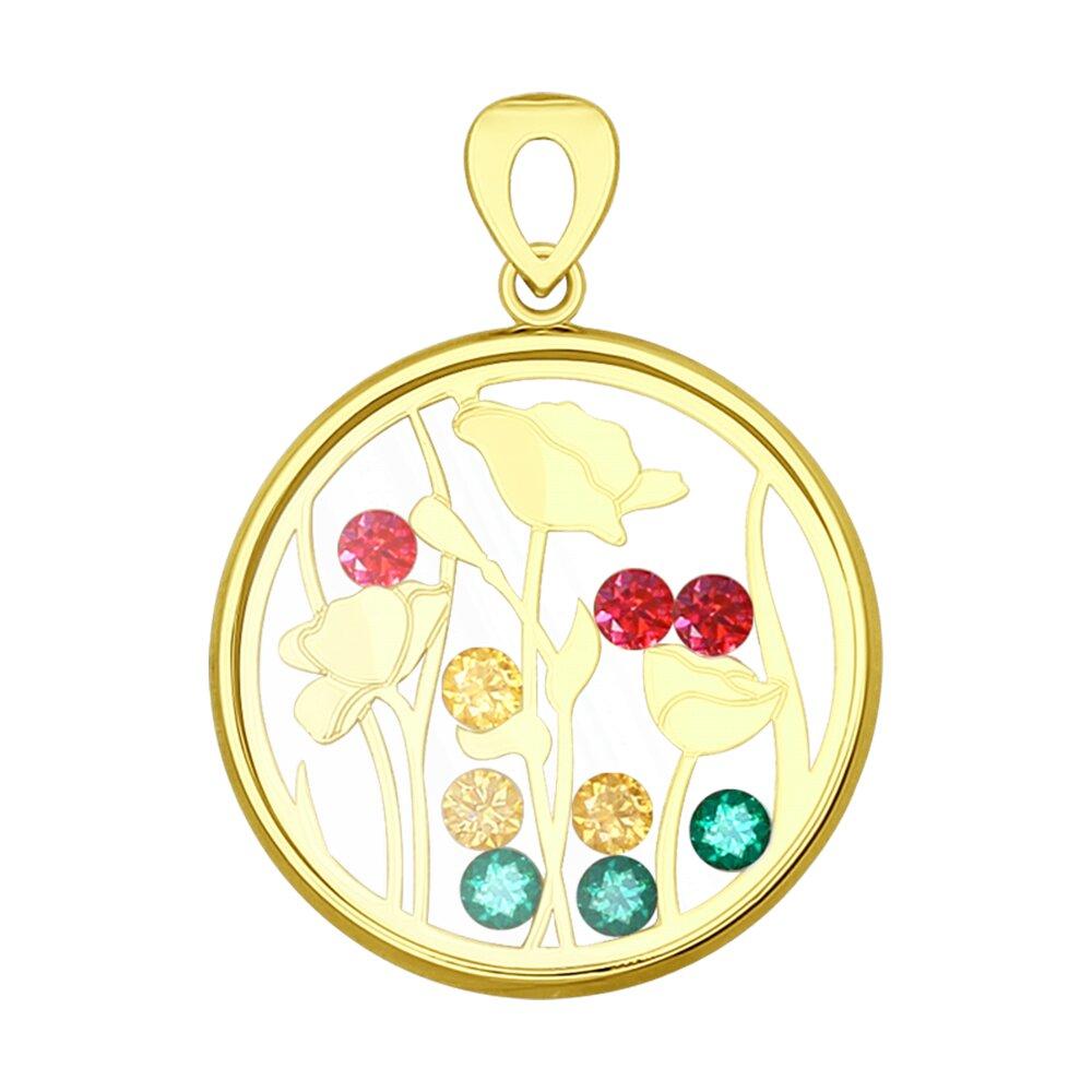 Подвеска SOKOLOV из желтого золота с минеральным стеклом и жёлтыми, зелеными и красными фианитами недорого