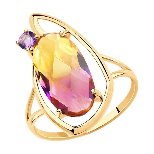 Кольцо из золота с аметистом и синтетическим ситалом