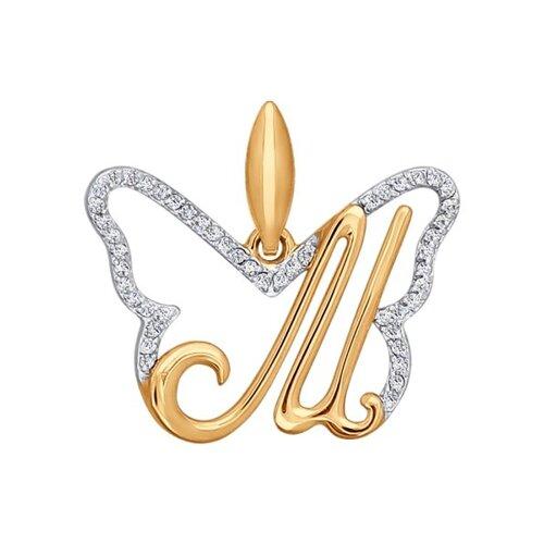 Фото - Золотая подвеска-буква«М» SOKOLOV из золота золотая подвеска буква и sokolov