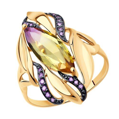 Кольцо из золота с ситаллом аметрин и фианитами (714779) - фото