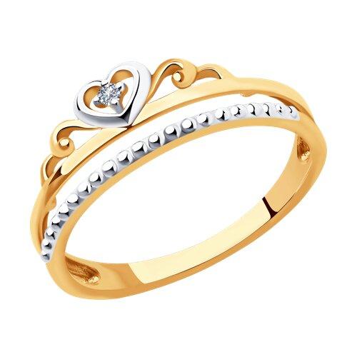 Кольцо из золота с бриллиантом (1011938) - фото