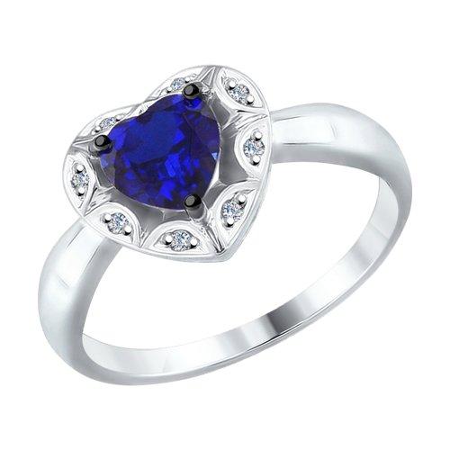 Кольцо «Сердце» из белого золота (6012110) - фото