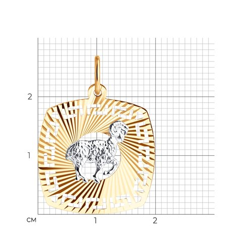Подвеска «Знак зодиака Овен» (031634) - фото №2
