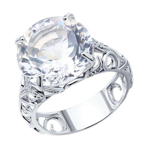 Кольцо с горным хрусталём из серебра (92010526) - фото