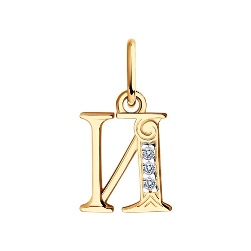 Кулон-буква «И» с фианитами (033819) - фото