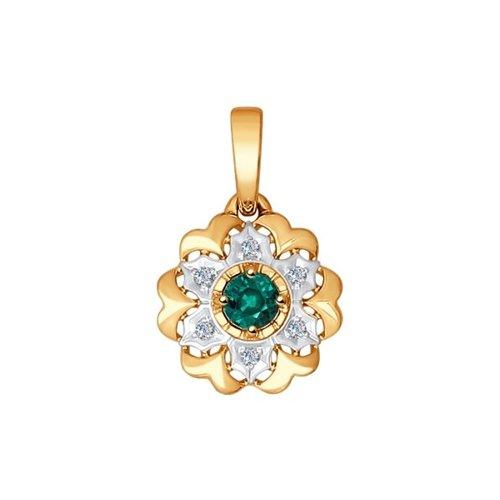 Подвеска из золота с бриллиантами и изумрудом