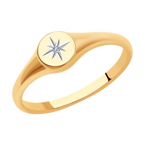 Кольцо из золота с искусственно выращенным бриллиантом 1012072-5 SOKOLOV фото