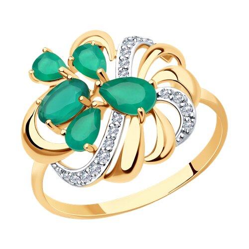 Кольцо из золота с агатами и фианитами (714753) - фото