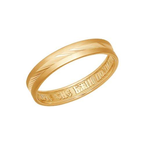 Православное обручальное кольцо с алмазной гранью SOKOLOV золотое православное кольцо sokolov